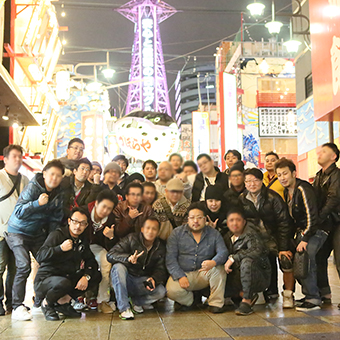 東京・千葉で転職をお考えならキャンパスサミットグループへ大阪・神戸 社員旅行