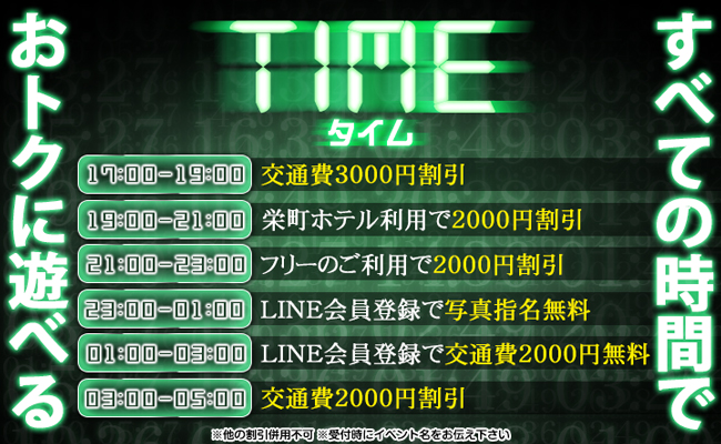 TIME~タイム~