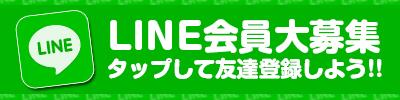 千葉風俗・千葉市発デリヘル風俗【キャンパスサミット千葉店】【LINE@会員様大募集!】