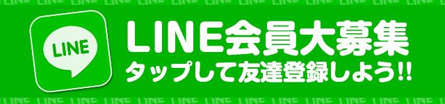 千葉風俗・千葉市発デリヘル風俗【キャンパスサミット千葉店】LINE@会員様大募集!
