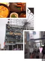 船橋デリヘル風俗|船橋 西船橋 デリバリーヘルス【キャンパスサミット船橋店】るか【(^^)】