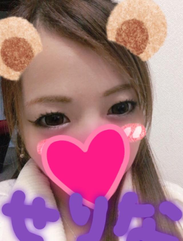 こんにちは〜!!!!!