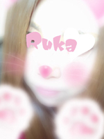 (^o^)るか日記