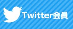 船橋デリヘル風俗|船橋 西船橋 デリバリーヘルス【キャンパスサミット船橋店】LINE会員募集中