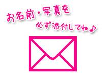 船橋|千葉|錦糸町の高収入風俗アルバイト【キャンパスサミットグループ】【クイックの流れ2】
