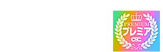 船橋デリヘル風俗|船橋 西船橋 デリバリーヘルス【キャンパスサミット船橋店】りおな【プレミアム】