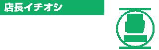 千葉風俗・千葉市発デリヘル風俗【キャンパスサミット千葉店】まいか【店長いち押し】